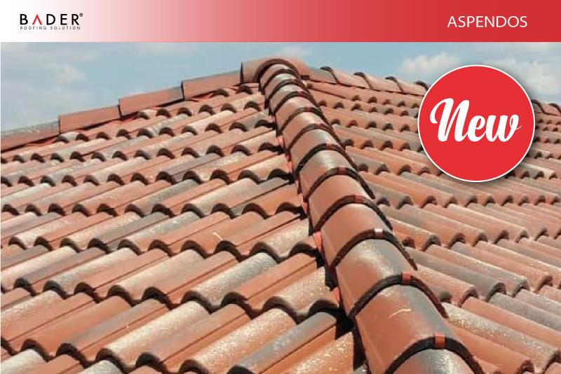 Bader | Decorative Tiles | Aspendos